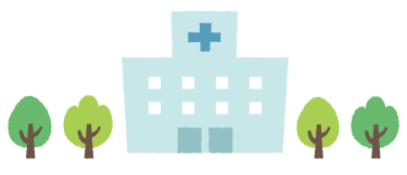 病院組織は、たくさんの「人」の集合体です